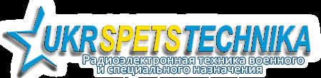 """Holding Company """"Ukrspetstechnika"""""""