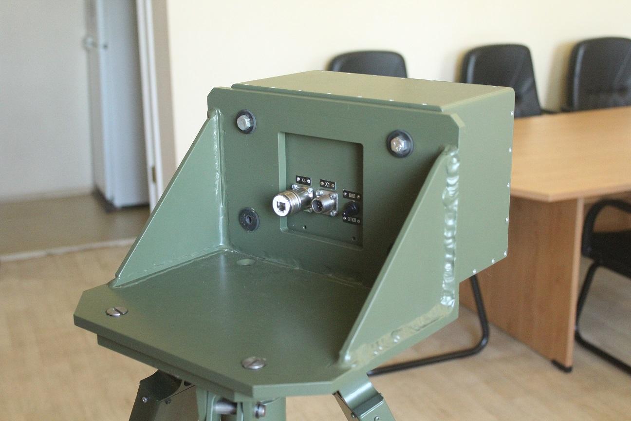 Muzzle velocity radar system : Holding Company